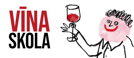 Wine school banner